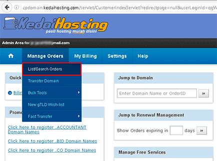 panel-domain-list-order